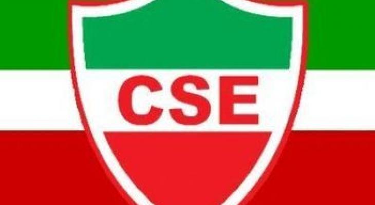 CSE agradece compromisso do Governo do Povo com o Clube